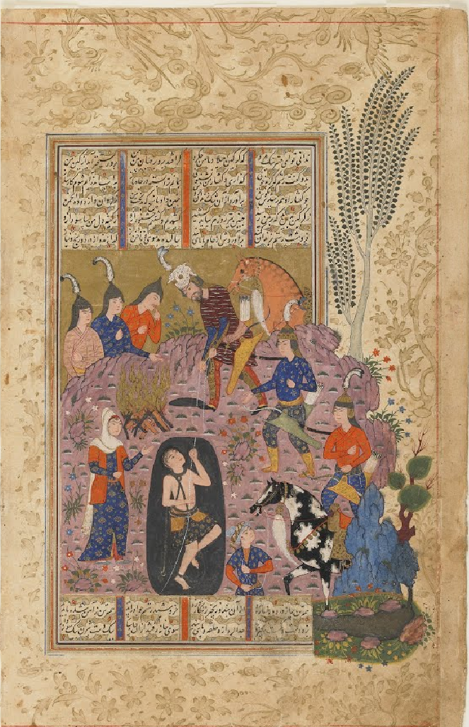 Screenshot-2018-3-29 Folio from a Shahnama (Book of kings) by Firdawsi (d 1020); verso Rustam rescues Bijan from the pit; r[...]