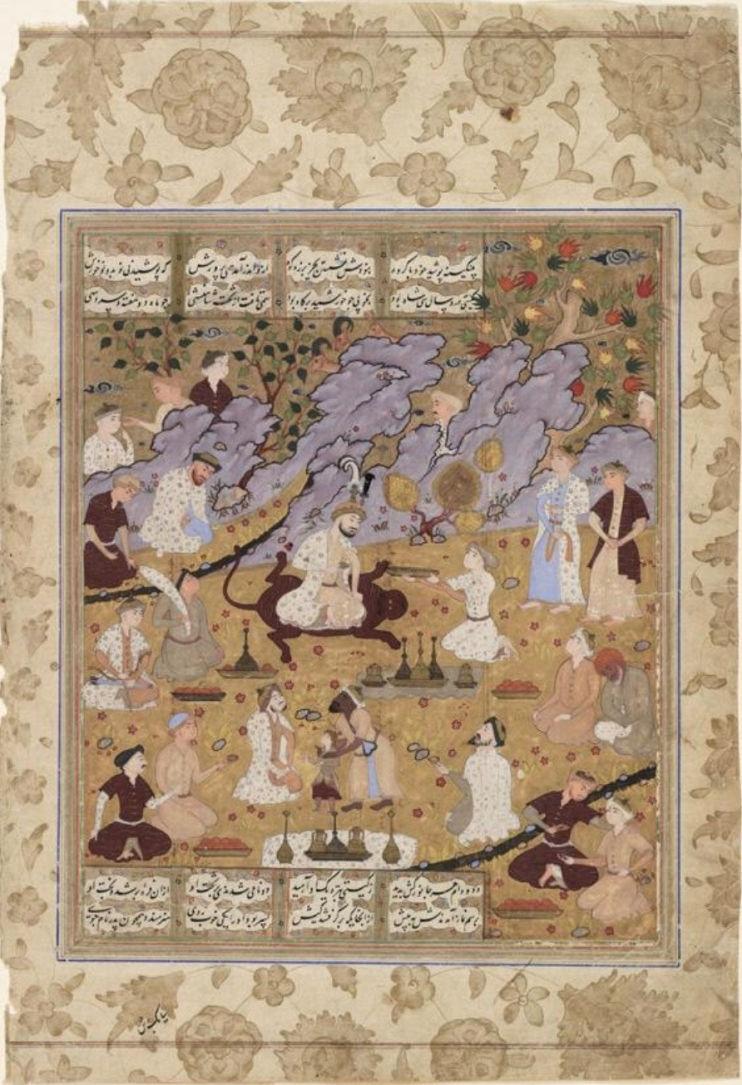 Screenshot-2018-3-29 Manuscript painting of Gayumarth from the Shahnameh of Firdawsi – Results – Search Objects – eMuseum