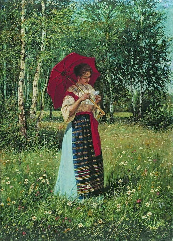 Nikolay Bogdanov-Belsky: Reading the Letter, 1892