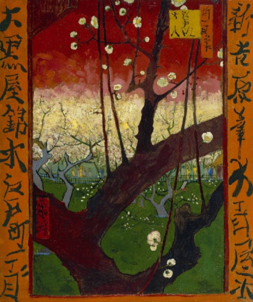 Van Gogh_Flowering Plum Orchard (after Hiroshige) - Van Gogh Museum