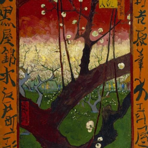 Van Gogh_Flowering Plum Orchard (after Hiroshige) - Van Gogh Museum