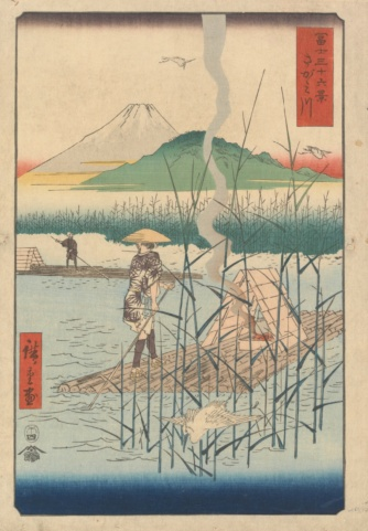 Utagawa Hiroshige, The Sagami River, from the series Thirty-Six Views of Mount Fuji, 1858, Van Gogh Museum, Amsterdam