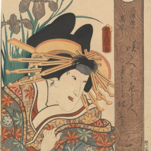 Utagawa Kunisada, Actor Iwai Kumesaburō (III) in the Role of the Courtesan Takao of the Miura House, from an untitled series of actors with a poem, 1861, Van Gogh Museum, Amsterdam