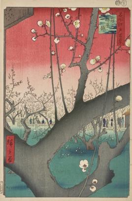 utagawa_hiroshige) jpg (JPEG Image, 2102 × 3200 pixels) - Scaled (30%)