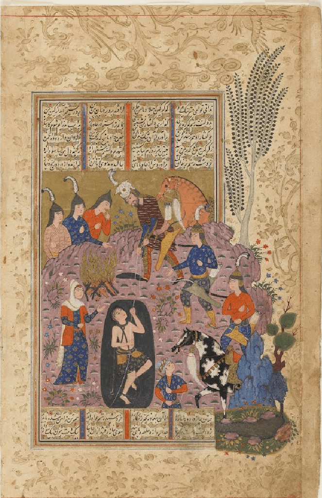 screenshot-2018-3-29-folio-from-a-shahnama-book-of-kings-by-firdawsi-d-1020-verso-rustam-rescues-bijan-from-the-pit-r4-e1530740693960