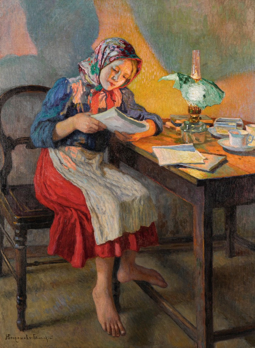 bogdanov-belsky, nikolai petrov children sotheby's l18112lot9rzccen