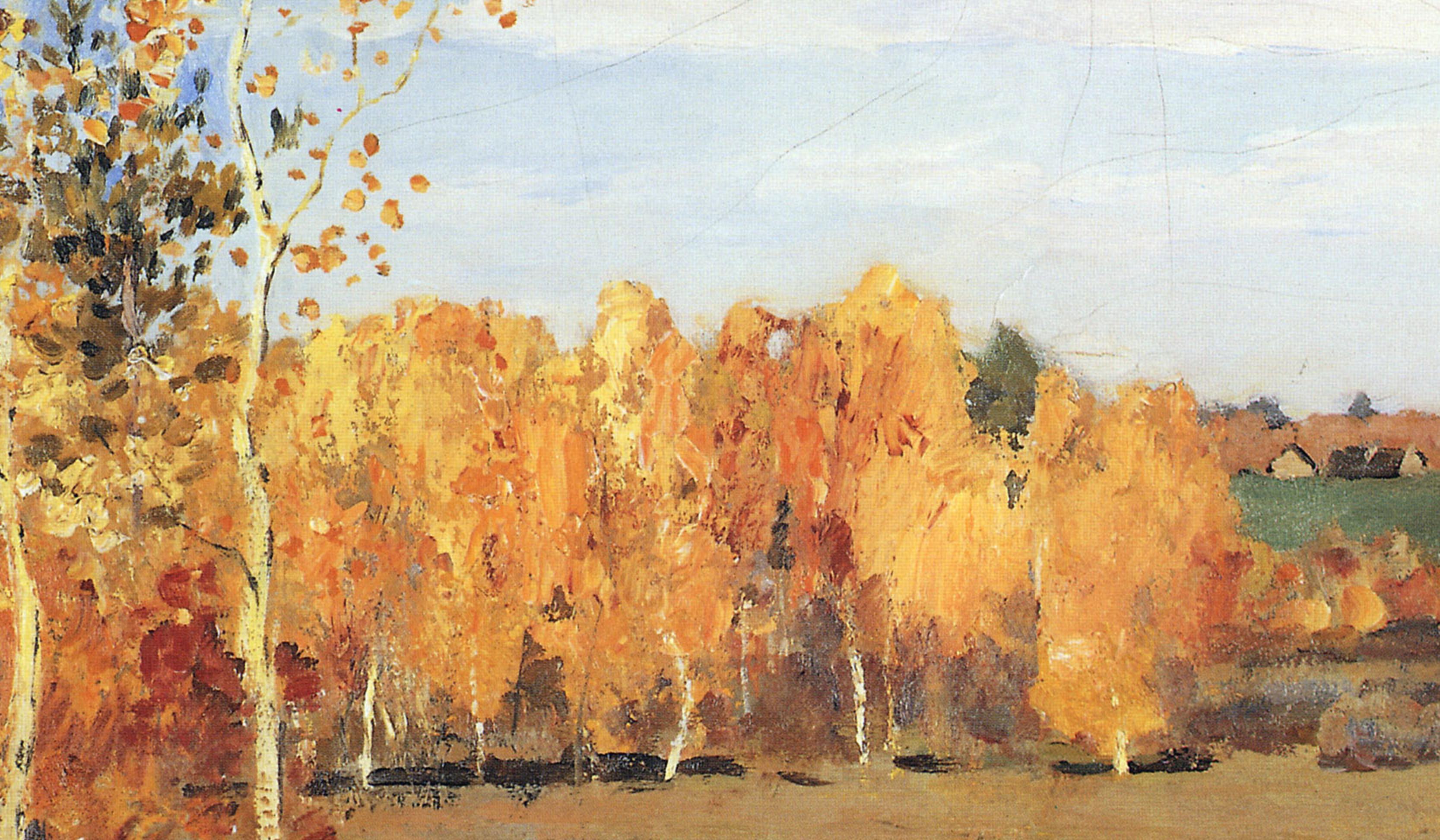 левитан осень в картинках для мое сочинение, тоже
