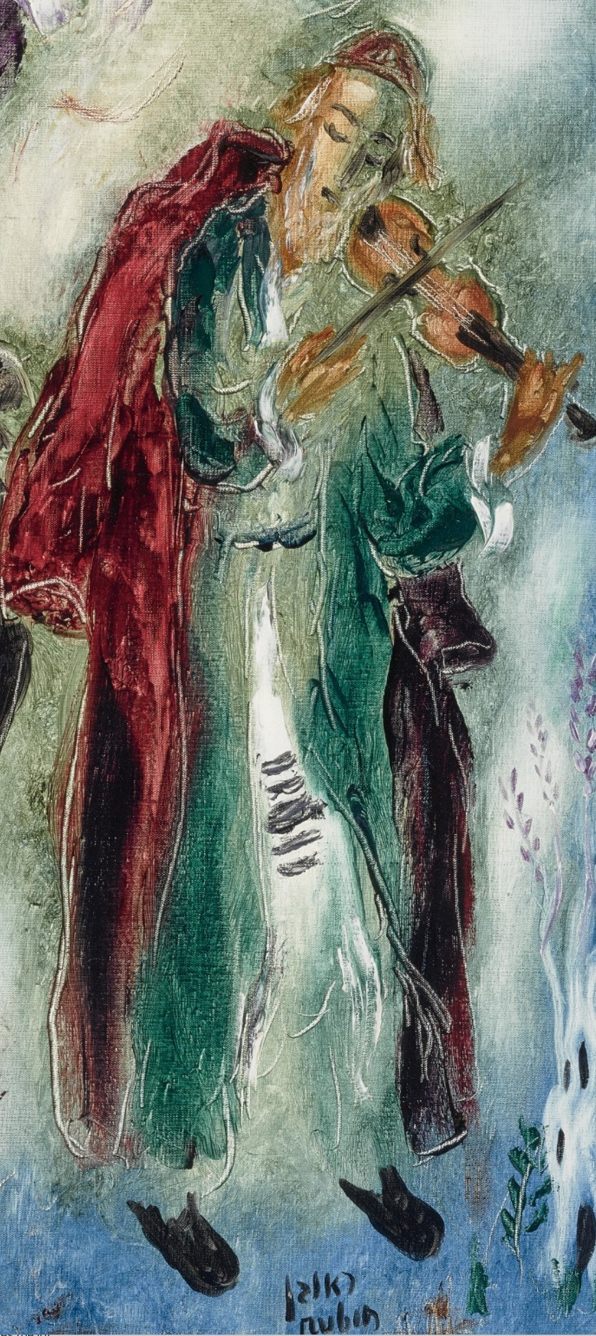 4Screenshot_2018-12-05 rubin, reuven chassidic dancers figures sotheby's n09638lot9mljlen