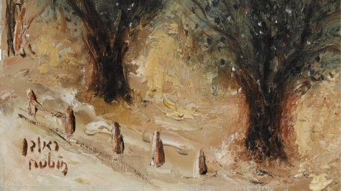 Reuven Rubin, (1893-1974), ENTRANCE TO SAFED (early 1950s), signed Rubin and signed in Hebrew (lower left), oil on canvas, 21 by 26 in., 53.5 by 66 cm., Source: Sotheby's (detail)