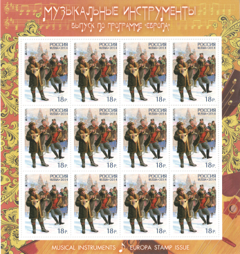 stamp-russia2014-musical-instruments-block